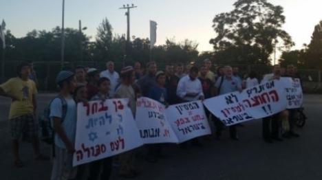 הערב: אירוע מיסיון לבני נוער בירושלים