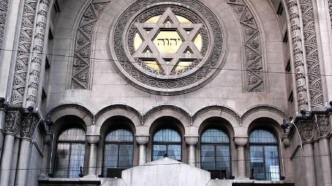 תלמידים יהודים הותקפו בטיול בארגנטינה