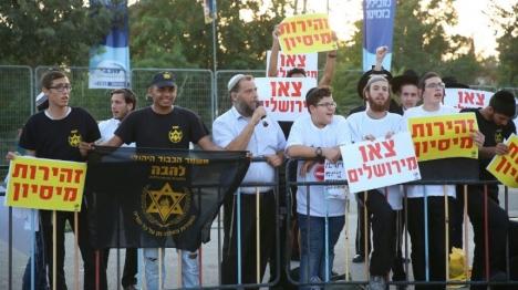 ירושלים: עשרות הפגינו נגד המיסיון