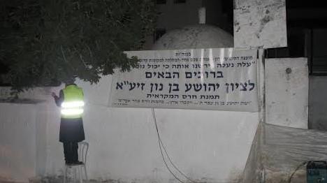 עשרות התפללו בקברו של יהושע בן נון