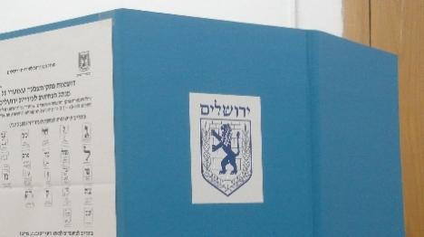 הרבנים שנבחרו: הרב שטרן והרב עמאר