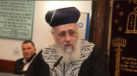 הרב יצחק יוסף (דוברות הכנסת)