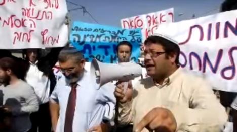עצמה יהודית באום אל פאחם  (צילום מסך, יוטיוב)