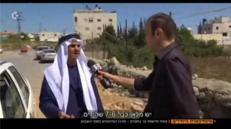 """""""תגובה טבעית לפשעי הכיבוש"""""""