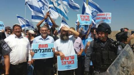 פעילי 'עוצמה יהודית' הפגינו בעארה