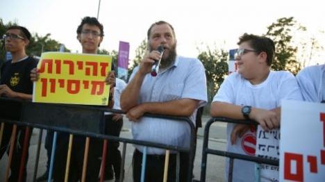 מתחת לאף: מרכז מיסיון בלב ירושלים