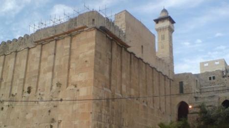 השבת: מערת המכפלה תיסגר לכניסת יהודים