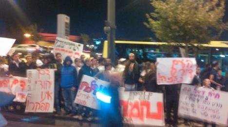 ירושלים: העצורים מההפגנה שוחררו