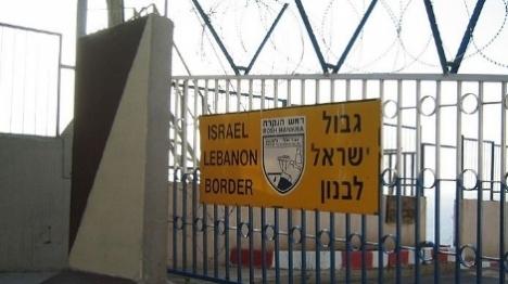 גבול ישראל לבנון. ארכיון