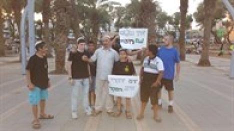 """אילת: פעילי להב""""ה הפגינו מול פעילי שמאל"""