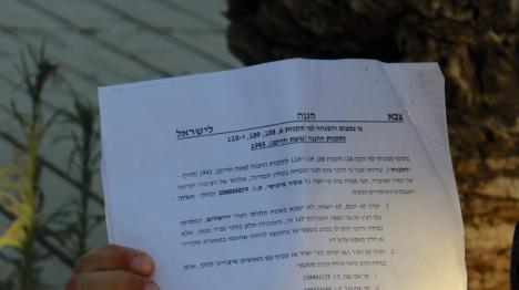 היסטוריה: הצו המנהלי נגד יוסף פריסמן - בוטל