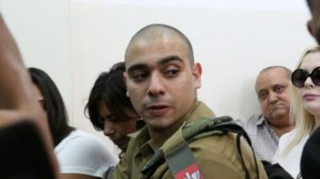 נדחתה בקשתו - אלאור אזריה ייכנס מחר לכלא