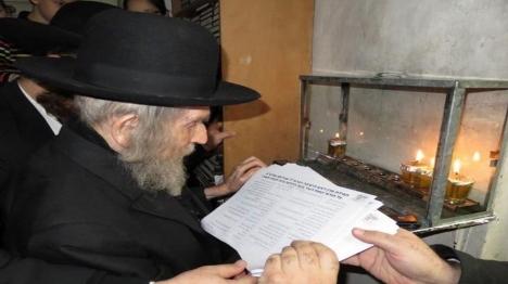 הרב שטיינמן (קופת העיר)