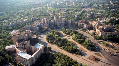 אוקראינה (צילום מסך מויקיפדיה)