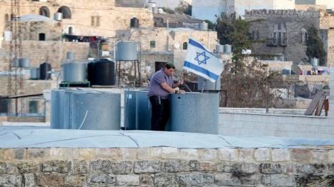 """""""יובל שנים להתיישבות היהודית"""""""