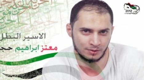 מי הוא הערבי שניסה להתנקש בגליק?
