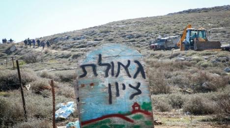 """צה""""ל החריב מבנים בגבעת גאולת ציון"""