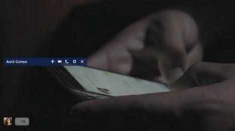 נחשף: חמאס השתלט על פלאפונים של חיילים
