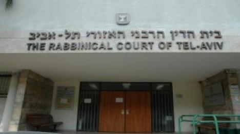 בית דין רבני. ארכיון