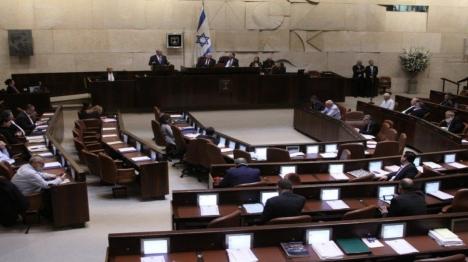 נדחה הדיון על 'חוק גירוש משפחות מחבלים'