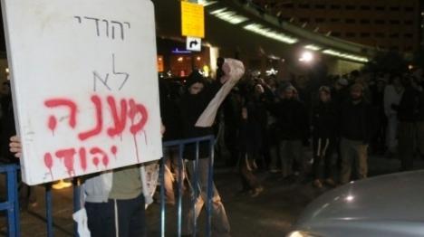 הפגנה נגד העינויים  (הלל מאיר TPS)
