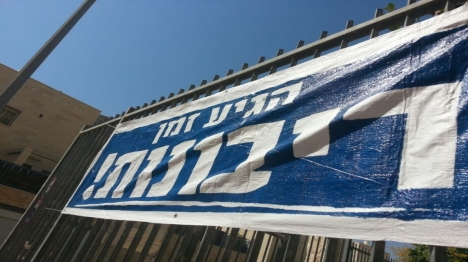 """רוב היהודים דורשים ריבונות ישראלית ביו""""ש"""