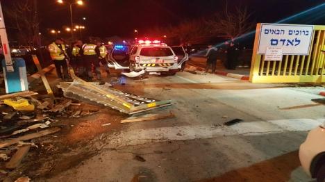 שלושה שוטרים נפצעו בפיגוע דריסה