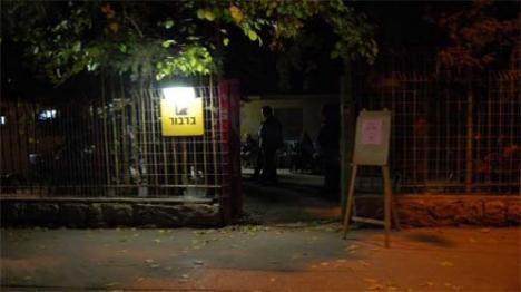 סוף לסאגה: גלריית ברבור תסגר?