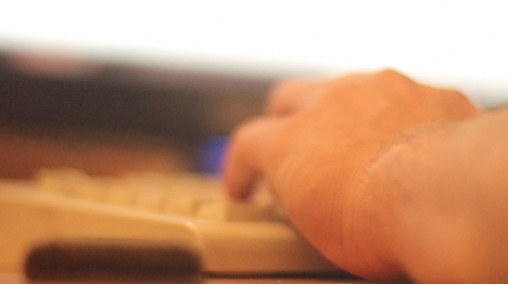 'יום האינטרנט הבטוח' צוין בוועדת הכלכלה