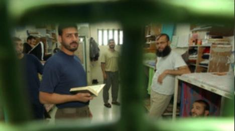 כיצד מתפנקים המחבלים בבתי הסוהר בישראל?