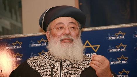 הרב עמאר. ארכיון (צילום מסך)