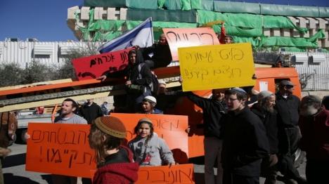 תושבי עמונה מפגינים בירושלים (הלל מאיר, tps)