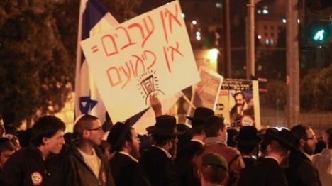 """מאות הפגינו: """"אין ערבים אין פיגועים"""""""