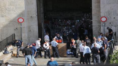 ניסיון דקירה בירושלים: המחבלת חוסלה