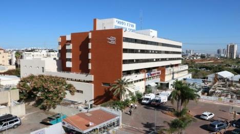 המרכז הרפואי מעייני הישועה (מעייני הישועה)