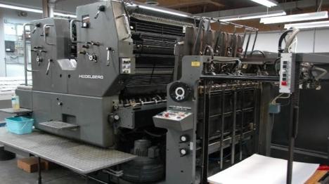 מכונת דפוס מתוצרת HEDELBERG (צילום אילוסטרציה Regieroales)