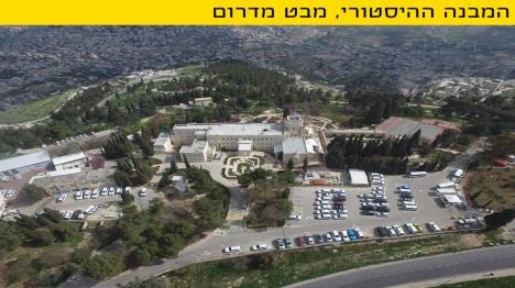 """ישראל לא תעכב את הבניה הבלתי חוקית של האו""""ם"""
