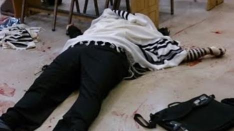 טבח בבית כנסת: ארבעה יהודים נרצחו
