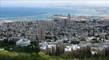 עיריית חיפה בהחלטה המעודדת נטיות הפוכות