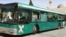 י-ם: ערבים ריססו גז מדמיע לתוך אוטובוס בדרך לכותל