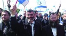 אנשי עוצמה יהודית ינסו להגיע למסגד באום אל פחם