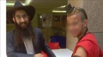 התבוללות בהתחזות: כך ערבים צדים בנות ישראל