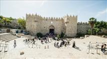 ערבים הטרידו יהודיות ותקפו יהודים שביקשו להגן עליהן