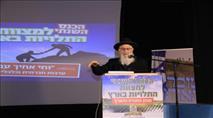 """הרב יעקב אריאל: """"רבנים צריכים לדעת איך לעבור מסך"""""""