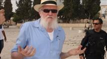 When Will the Temple Mount be Truly in Our Hands?